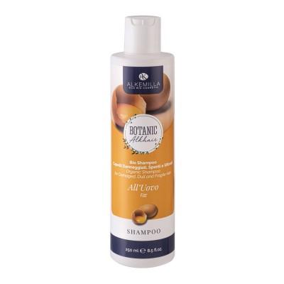 Organic Chamomile Essential Oil 10 ml - Alkemilla